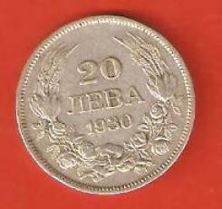 20 лева 1930 г. Болгария. Серебро.