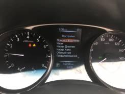 Русификация приборной панели Nissan X-trail