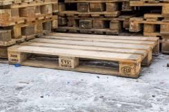 Купим деревянные поддоны б/у