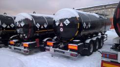 Foxtank. Полуприцеп цистерна битумовоз
