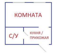 Гостинка, улица Сафонова 10. Борисенко, агентство, 23кв.м. План квартиры