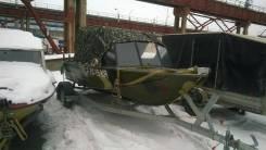 Южанка-2. Год: 1981 год, длина 4,20м., двигатель подвесной, 30,00л.с., бензин