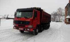 Howo Sinotruk. Продается Самосвал, 10 000 куб. см., 25 000 кг.