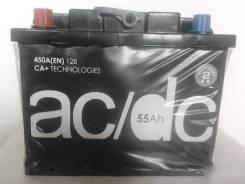 AC/DC. 55 А.ч.