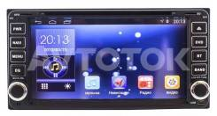 Штатная магнитола Toyota универсальная 2DIN (200x100мм) Android 4.4.4. Под заказ