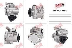Насос ГУР новый AUDI A4 97-00, A6 97-05, A6 Avant 97-05, ALLROAD 00-05, AUDI A8 94-98