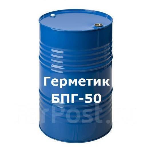 Герметик горячего применения БПГ-50 (аэродромный, для дорожных швов, ведро 18 кг)
