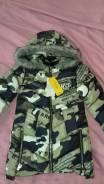 Куртки. Рост: 116-122 см