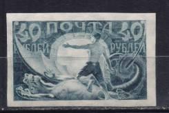 14.37 Аукцион с 1 рубля Почтовые марки Ранние Советы