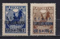 14.38 Аукцион с 1 рубля Почтовые марки Ранние Советы