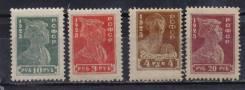14.41 Аукцион с 1 рубля Почтовые марки Ранние Советы