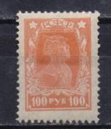 14.42 Аукцион с 1 рубля Почтовые марки Ранние Советы