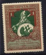 14.44 Аукцион с 1 рубля Почтовые марки Империя