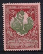 14.45 Аукцион с 1 рубля Почтовые марки Империя
