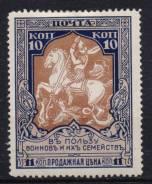 14.46 Аукцион с 1 рубля Почтовые марки Империя