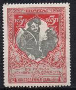 14.47 Аукцион с 1 рубля Почтовые марки Империя