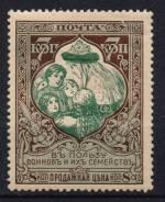14.48 Аукцион с 1 рубля Почтовые марки Империя