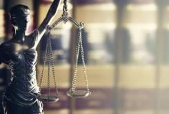Юридическая консультация и правовое сопровождение