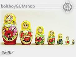 Матрешка российская (оригинал) 7 предметов 75х140 - suv-7-407