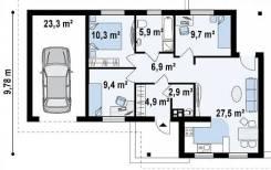 Строительство каменный одноэтажный дома под ключ за 3.900.000