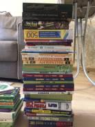 Отдам учебники-книги