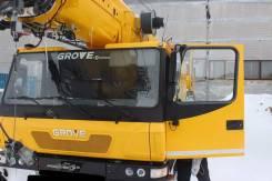 Grove GMK4080-1. (80 тонн) по аукционной цене
