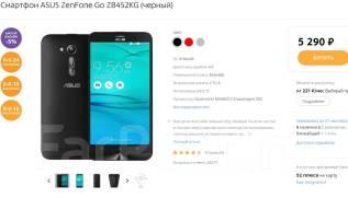 Asus ZenFone Go. Б/у