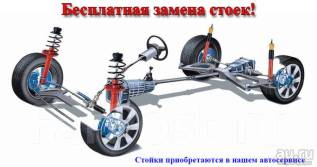 Амортизатор. Ford Laser, BJ3PF, BJ5PF, BJ5WF, BJ8WF, BJEPF Ford Ka, CCQ Ford Ixion, CP8WF Toyota: Lite Ace, Corona, Ipsum, Corolla, Altezza, Sprinter...