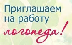 Дефектолог. ИП Жулькова С.А. Улица Борисенко 40 стр. 1