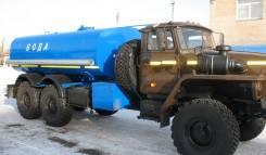 Урал 4320. Автоцистерна для питьевой воды АЦПТ-10 на шасси -30 под новый, 14 860 куб. см., 10,00куб. м.