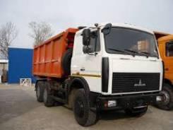 МАЗ 5516А5-380. , 14 860 куб. см., 20 000 кг.