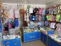 Продам готовый бизнес (магазин детской одежды)