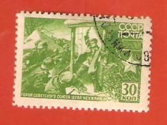Марка 30 коп. 1942 г. Герой Советского союза Шура Чекалин. Редкая.