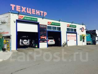 Автослесарь. ИП Давыдов Е.С. Улица Шоссейная 146