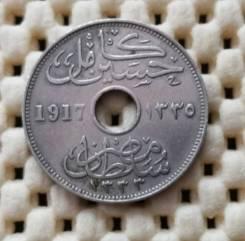 Египет 10 милим 1917г CuNi