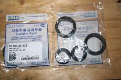 Ремкомплект рабочего тормозного цилиндра. Kia Cosmos