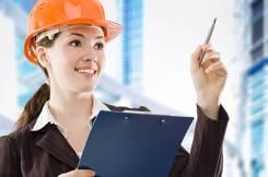 Инженер по охране труда и технике безопасности.
