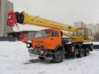 Галичанин КС-55713-1В. КС 55713-1В автокран 25т. с гуськом (Камаз-65115) ЕВРО-4