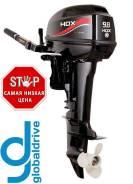 HDX. 9,90л.с., 2-тактный, бензиновый, нога S (381 мм), 2018 год год. Под заказ