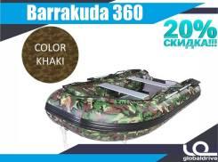 Barrakuda. 2018 год год, длина 3,60м. Под заказ