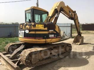 Услуги спецтехники, все виды строительных работ, вывоз грунта и отсыпка.