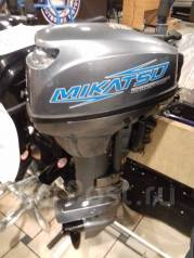 Mikatsu. 15,00л.с., 2-тактный, бензиновый, нога S (381 мм), Год: 2017 год