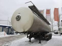 Magyar. 80H полуприцеп цистерна пищевая, 27 100 кг.