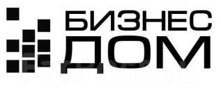 """Менеджер. ООО """"Бизнес Дом"""". Проспект 100-летия Владивостока 103"""