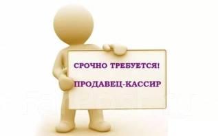Продавец-кассир. ИП Балакирев . Улица Фадеева 1б