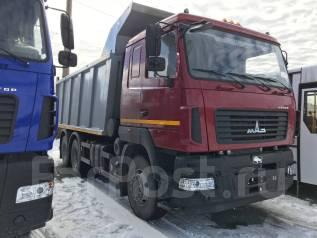 МАЗ 6501В9. МАЗ 6501С9 (грузоподъемность 20 тонн, объем 20 кубов), 100 куб. см., 20 000 кг.