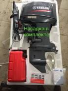 Yamaha. 50,00л.с., 2-тактный, бензиновый, нога S (381 мм), 2018 год год