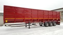 Bitter. Новый Полуприцеп ломовоз/щеповоз/зерновоз V 85м3, 35 000 кг. Под заказ