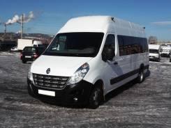 Renault Master. , 2 300 куб. см., 15 мест
