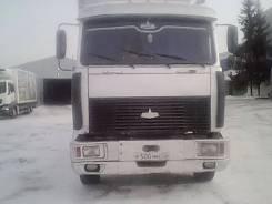 МАЗ 5432. Продается сцэпка маз, 15 000 куб. см., 16 500 кг.